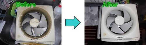 プロペラ式換気扇クリーニング